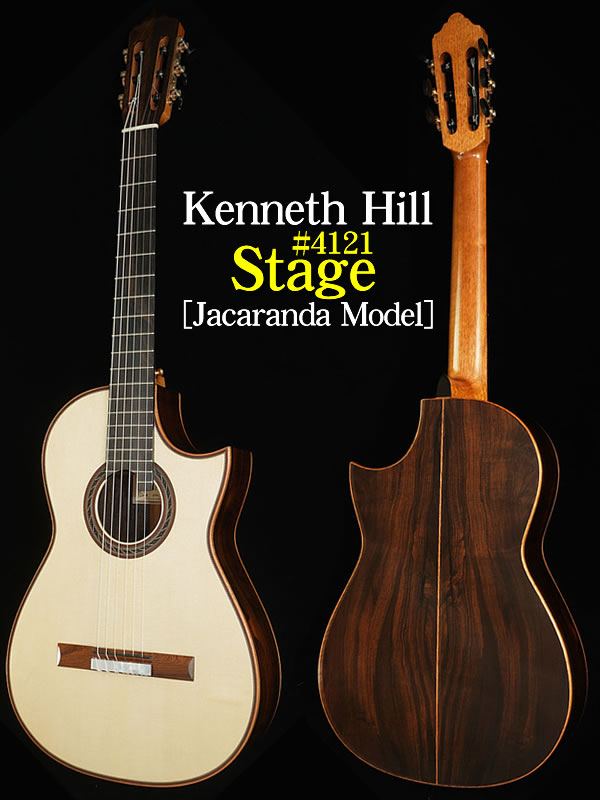kennethhil_stage_main4121.jpg