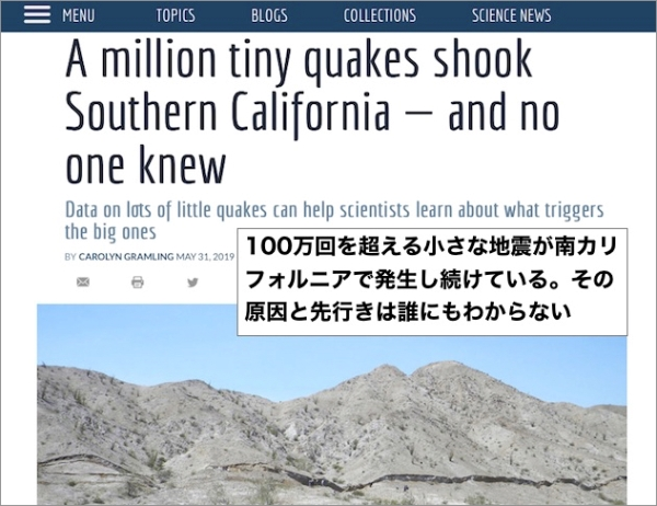 california-earthquakes-million.jpg