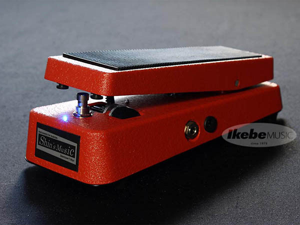 freeze_flame_wah_1
