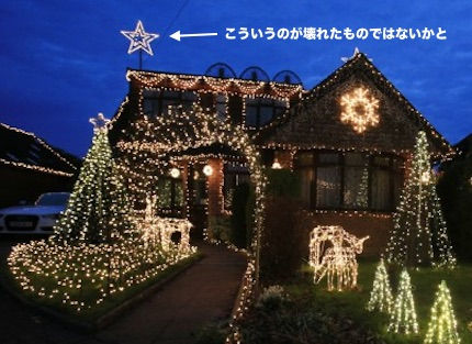 christmas-light.jpg