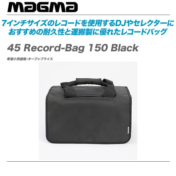 45_Record-Bag_150_Black-top.jpg