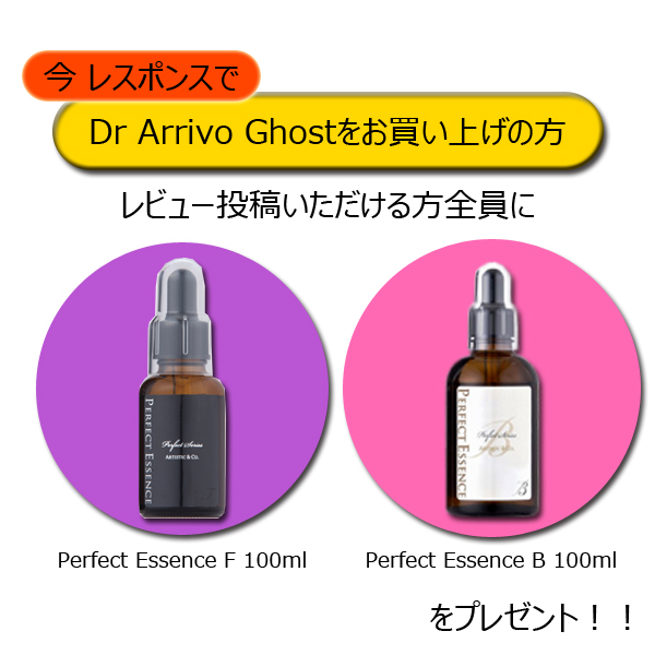 Dr.Arrivo Ghost