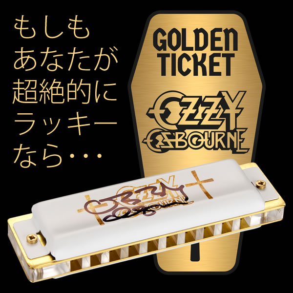 goldenTicket-600.jpg