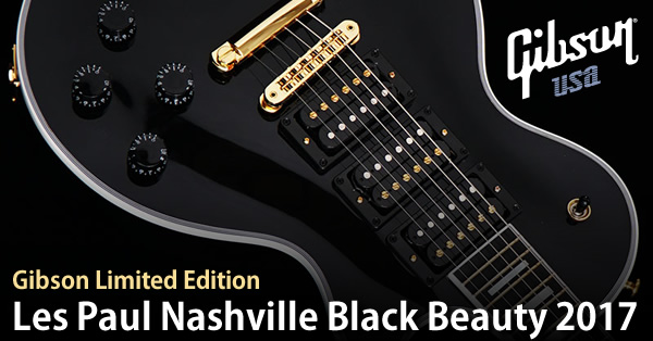 Les Paul Nashville Black Beauty 2017-600x314.jpg
