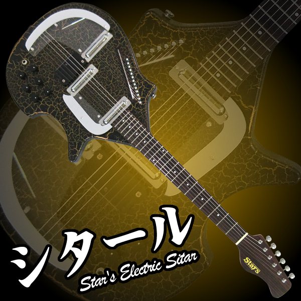Star's Electric Sitar