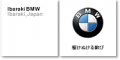 Ibaraki BMW Accessory Shop
