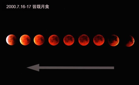 2000-blood-moon.jpg