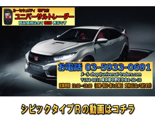 civic-type-r-fk8-2019-05-16.jpg