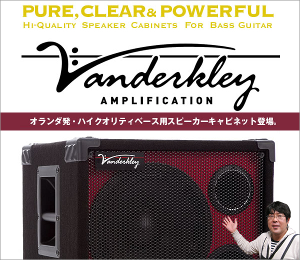 Vanderkley Amplification