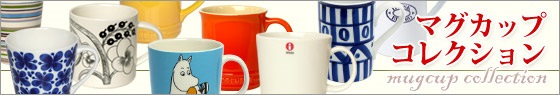 mug-collection560-1.jpg