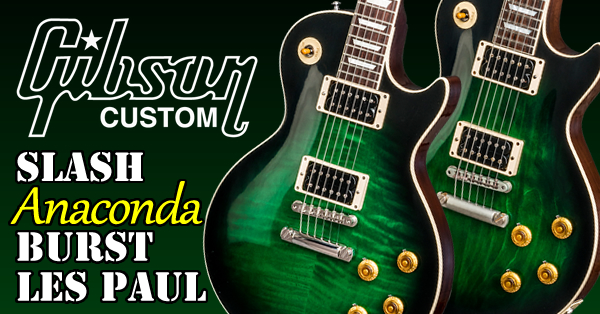 Slash Anaconda Burst Les Paul-600x314.jpg