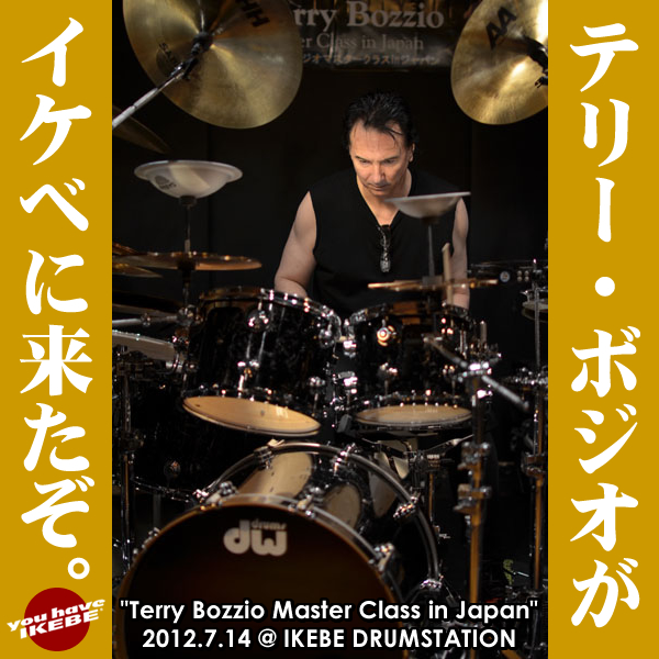 Terry Bozzio Master Class in Japan