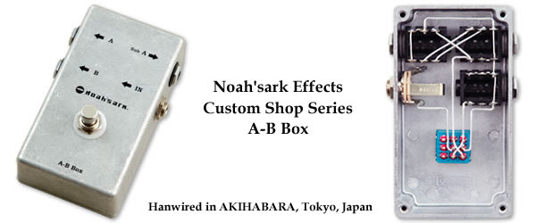 Noahsark_A-B Box_BLOG