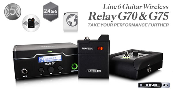 Line6 Relay G70 G75