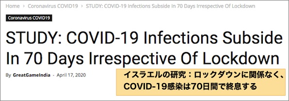 infections-70-down.jpg