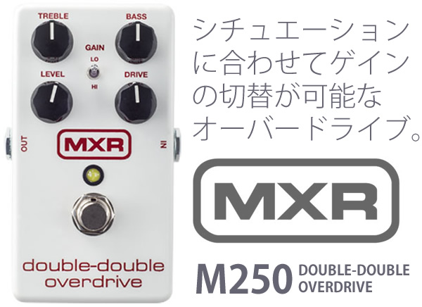 M250 DOUBLE-DOUBLE OVERDRIVE.jpg