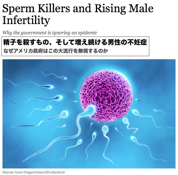 male-infertility-usa.jpg