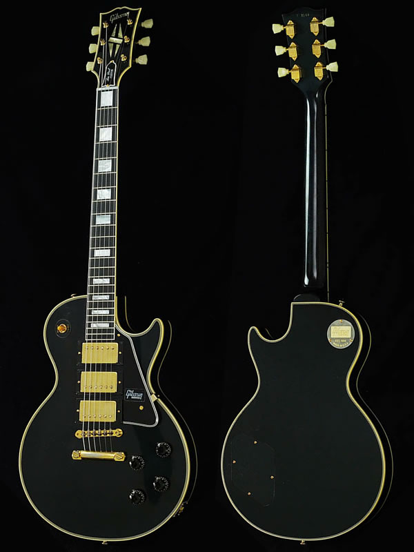 gibson_cs_his57_lpc_3pu_main.jpg