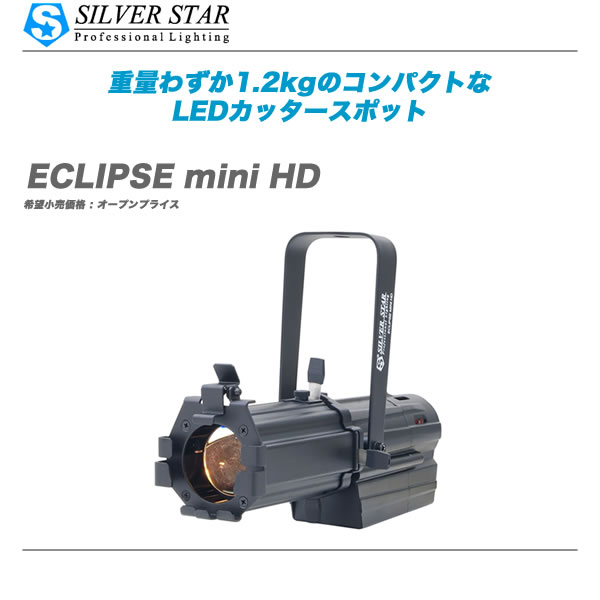 ECLIPSE_mini_HD-top.jpg