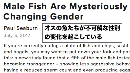 fish-male-vanished.jpg