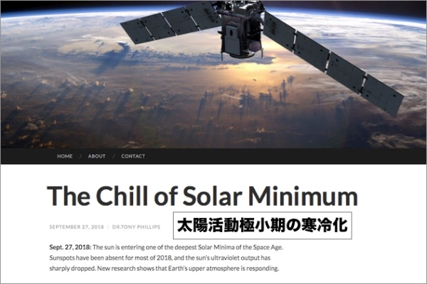 chill-solar-minimum.jpg