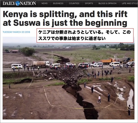 kenya-split-again.jpg