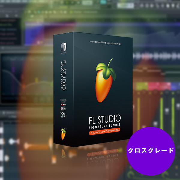 fl_studio12to20