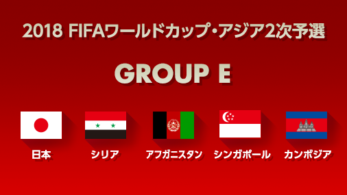 2018FIFA_W_Cup.png