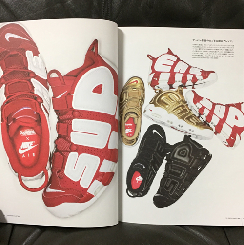 supreme-nike-air-more-uptempo-shoes-master.jpg