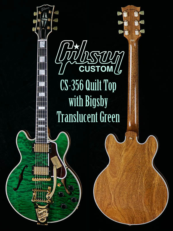 cs356_Translucent Green-600x800.jpg