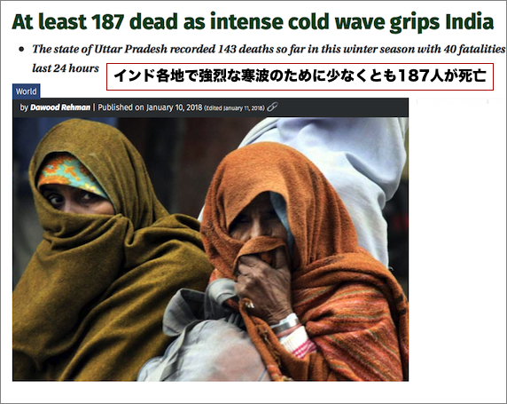 india-cold-wave01.jpg