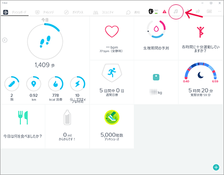 Fitbitwindows-12.png