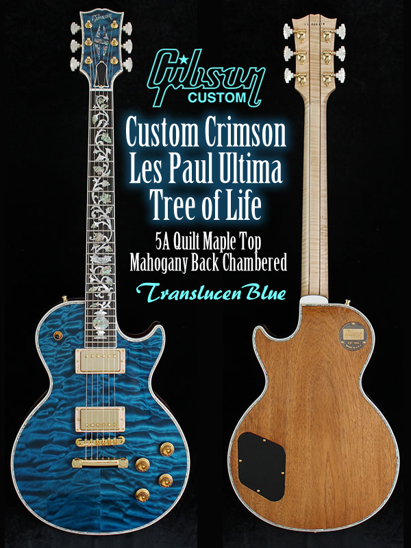 Les Paul Ultima-600x800.jpg