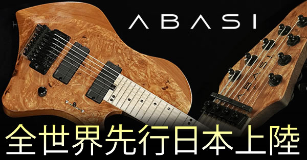 abasi_guitars.jpg