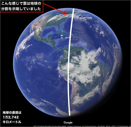 earth-devide-line.jpg