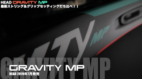 gravitymp02.png