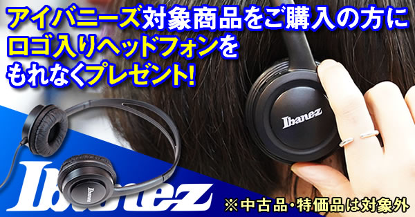 ibanez_headphone.jpg