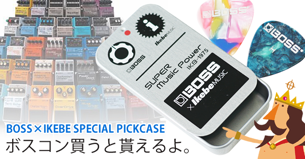 BOSS×IKEBE SPECIAL PICKCASE-600x314.jpg