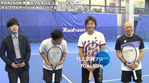 toalson02.png