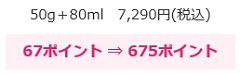 888888.png