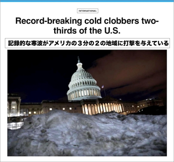 breaking-cold-us2019.jpg