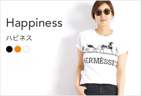 small-bnr-17ss-happiness (1).jpg