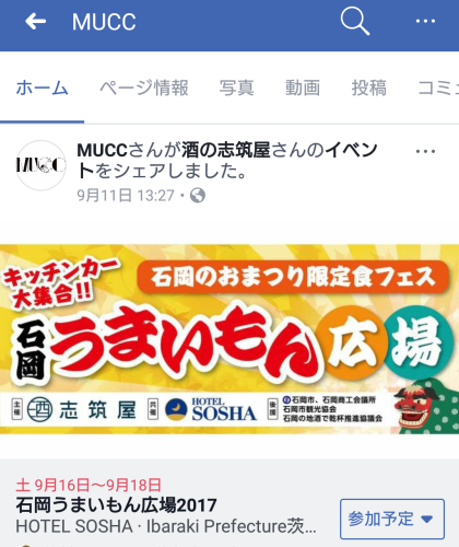 mucc.png
