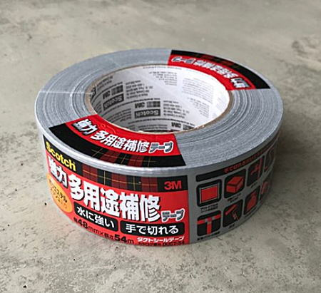 3M スコッチ 強力多用途補修テープ DUCT-54.jpg