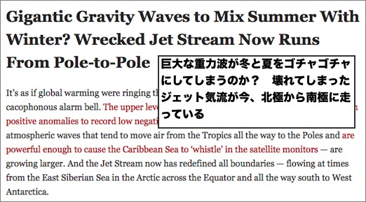 wrecked-jet-stream0s1.jpg