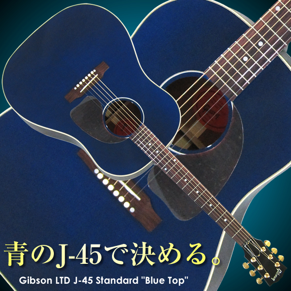 Gibson LTD J-45 Standard (Blue Top)-600x600