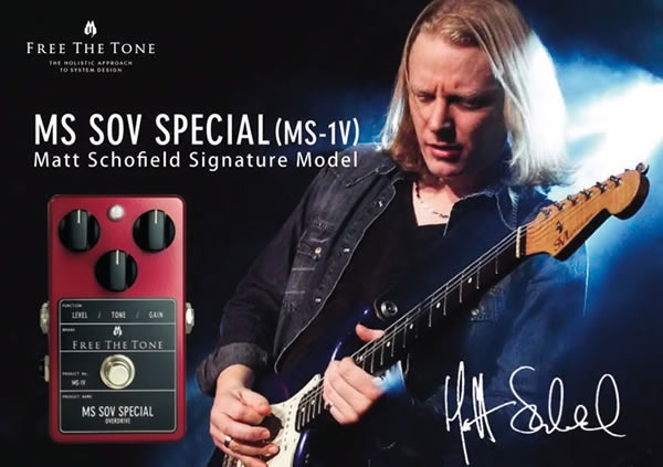 Free The Tone MS SOV SPECIAL MS-1V-600