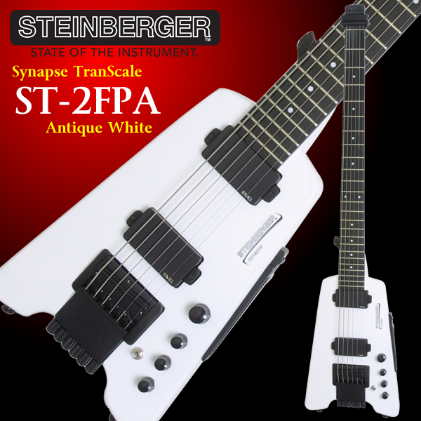 ST-2FPA-Antique White-600x600.jpg