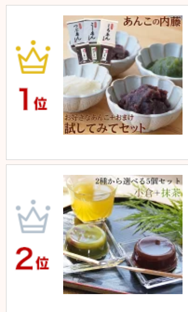 20190716-ranking.png