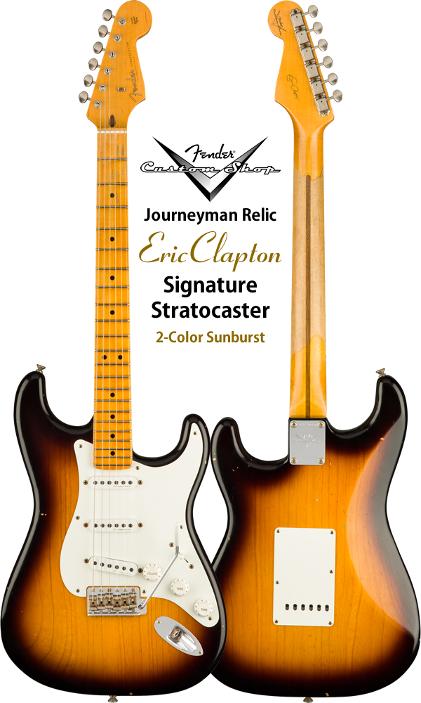 2-Color Sunburst.jpg